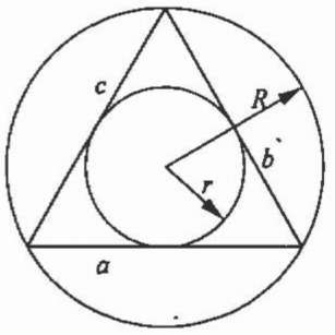 Inscribed and circumscribed circle and edge definition of a triangle.