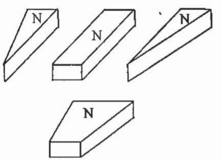 Superposition of cube and triangle to obtain a trapezoidal shaped magnet.